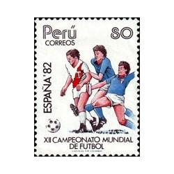 1 عدد تمبر جام جهانی فوتبال اسپانیا - پرو 1982