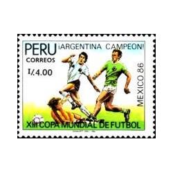 1 عدد تمبر جام جهانی فوتبال مکزیکو 86 - پرو 1987