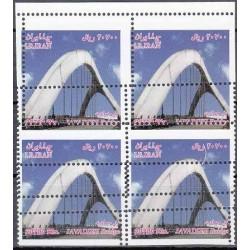 ارور دندانه تمبر سری پستی پلها - پل جوادیه 20700 ریالی - بلوک شماره 1