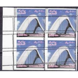 ارور دندانه تمبر سری پستی پلها - پل جوادیه 20700 ریالی - بلوک شماره 6