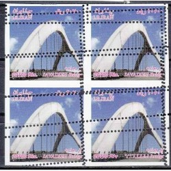 ارور دندانه تمبر سری پستی پلها - پل جوادیه 20700 ریالی - بلوک شماره 7