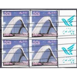 ارور دندانه تمبر سری پستی پلها - پل جوادیه 20700 ریالی - بلوک شماره 8