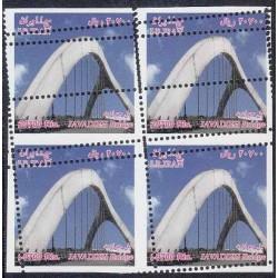 ارور دندانه تمبر سری پستی پلها - پل جوادیه 20700 ریالی - بلوک شماره 10