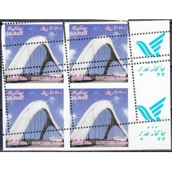 ارور دندانه تمبر سری پستی پلها - پل جوادیه 20700 ریالی - بلوک شماره 12
