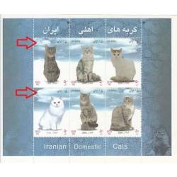 ارور بلوک تمبر گربه های ایرانی - فاقد کلمه I.R.Iran در گوشه 2 تمبر