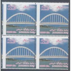 ارور دندانه تمبر سری پستی پلها - پل شهید جهان آرا خرمشهر 10000 ریالی - بلوک شماره 2