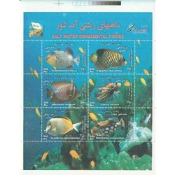 ارور بلوک تمبر ماهیهای آب شور - دپلاسه و همچنین حاشیه چاپ بالا برش نخورده