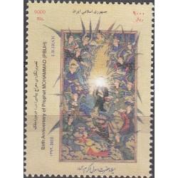 3416 - تمبر میلاد حضرت رسول اکرم (ص) 1394