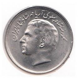 سکه 20 ریال1353 بازیهای آسیایی تهران بانکی با کاور