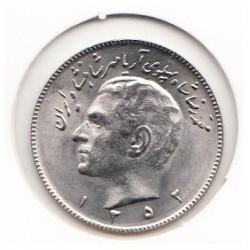 سکه 10 ریال 1352 محمدرضا پهلوی - بانکی با کاور - ع