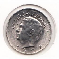 سکه 10 ریال 2536 محمدرضا پهلوی - بانکی با کاور - ع