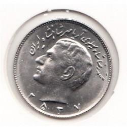 سکه 10 ریال 2537 محمدرضا پهلوی - بانکی با کاور - ع