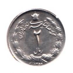 سکه دو ریال 1354 محمدرضا پهلوی - بانکی با کاور