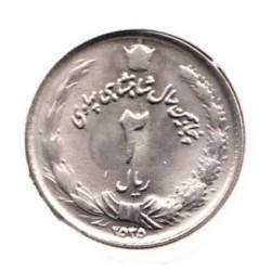 سکه دو ریال 2535 محمدرضا پهلوی - بانکی با کاور