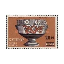 1 عدد تمبر سورشارژ هنر - قبرس 1973