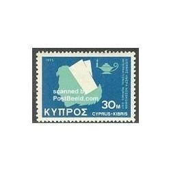 1 عدد تمبر روز پرستار - قبرس 1975