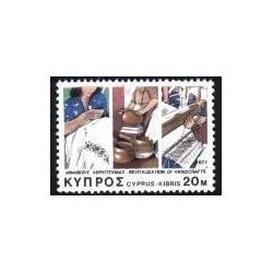 1 عدد تمبر صنایع دستی - قبرس 1977