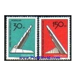 2 عدد تمبر آزادی - قبرس ترکیه 1975