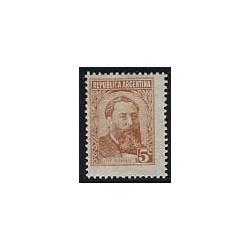 1 عدد تمبر سری پستی - Jose Hernandez - آرژانتین 1957
