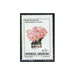 1 عدد تمبر گل - آرژانتین 1987