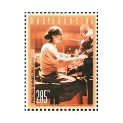 1 عدد تمبر آنی فیشر - پیانیست - مجارستان 2014