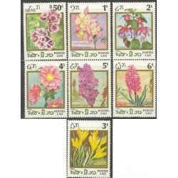 7 عدد تمبر گلها - لائوس 1986