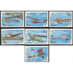 7 عدد تمبر هواپیماها  - لائوس 1985