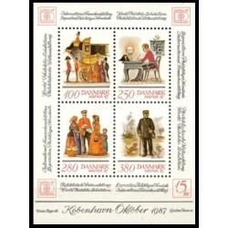 سونیرشیت نمایشگاه تمبر هافنیا - کوپنهاگ - 2 - تاریخچه پست - دانمارک 1986