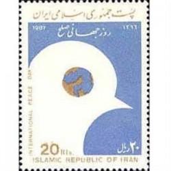2248 تمبر روز جهانی صلح 1366