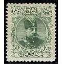 تمبرهای قاجاریه