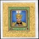 تمبرهای پهلوی دوم