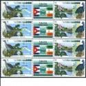 تمبرهای مشترک و مرتبط