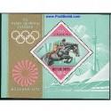 تمبرهای ورزشی - المپیک