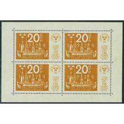 مینی شیت استوکهولمیا - 20 - سوئد 1974