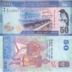 اسکناس 50 روپیه سریلانکا 2010 تک