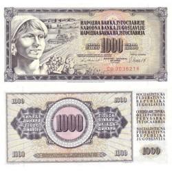اسکناس 1000 دینار - یوگوسلاوی 1981