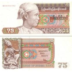 اسکناس 75 کیات - برمه 1985 - 95%