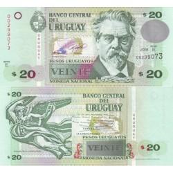 اسکناس 20 پزو - ارگوئه 2008