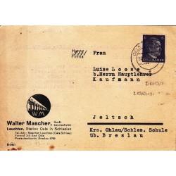 کارت ممهور هیتلر 1942
