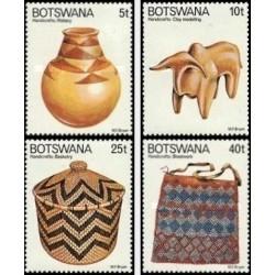 4 عدد تمبر صنایع دستی - بوتسوانا 1979
