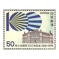 1 عدد تمبر صدمین سال اتاق بازرگانی توکیو و اوزاکا - ژاپن 1978