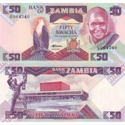 اسکناس 50 کواچا - زامبیا 1986