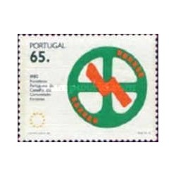 1 عدد تمبر سرپرستی پرتغال بر اتحادیه اروپا - پرتغال 1992