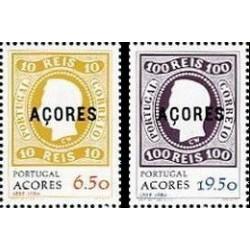 2 عدد تمبر سورشارژ بمناسبت 112مین سال انتشار تمبر در آزروس - آزروس پرتغال 1979
