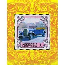 سونیرشیت اتومبیلهای کلاسیک - مغولستان 1980