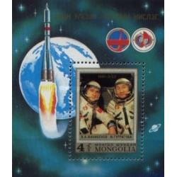 سونیرشیت پرواز فضائی مشترک مغلستان و شوروی - مغولستان 1980