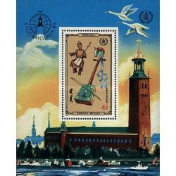 سونیرشیت نمایشگاه بین المللی تمبر استوکهلمیا - استوکهلم ، سوئد - مغولستان 1986