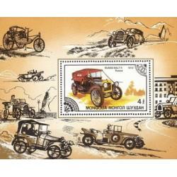 سونیرشیت اتومبیلها - مغولستان 1986