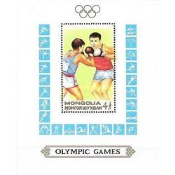 سونیرشیت بازیهای المپیک - سئول ، کره جنوبی - مغولستان 1988