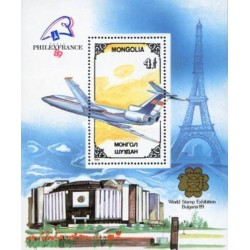 سونیرشیت نمایشگاه بین المللی تمبر فیلیکس فرانس پاریس و صوفیا بلغارستان - مغولستان 1989